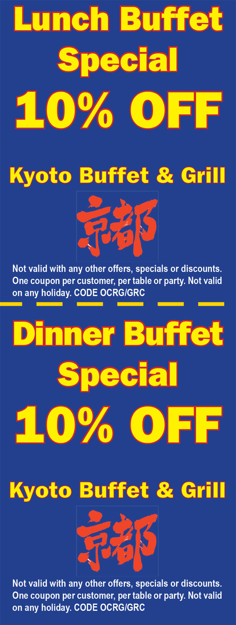 kyoto buffet grill oc restaurant guides rh ocrestaurantguides com tokyo buffet coupon southfield mi tokyo buffet coupons freehold nj