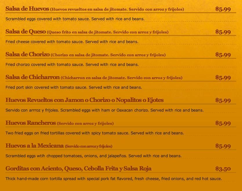 El-Fortin-Restaurant-Fullerton-restaurant-menus-1242386-elFortin_Menu_2