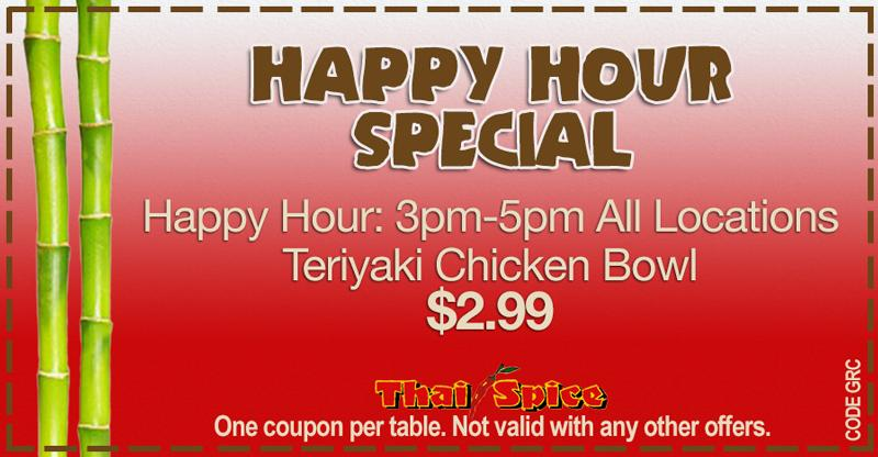 Thai-Spice-Costa-Mesa-restaurant-coupons-1242370-ThaiSpice_Coupon_5