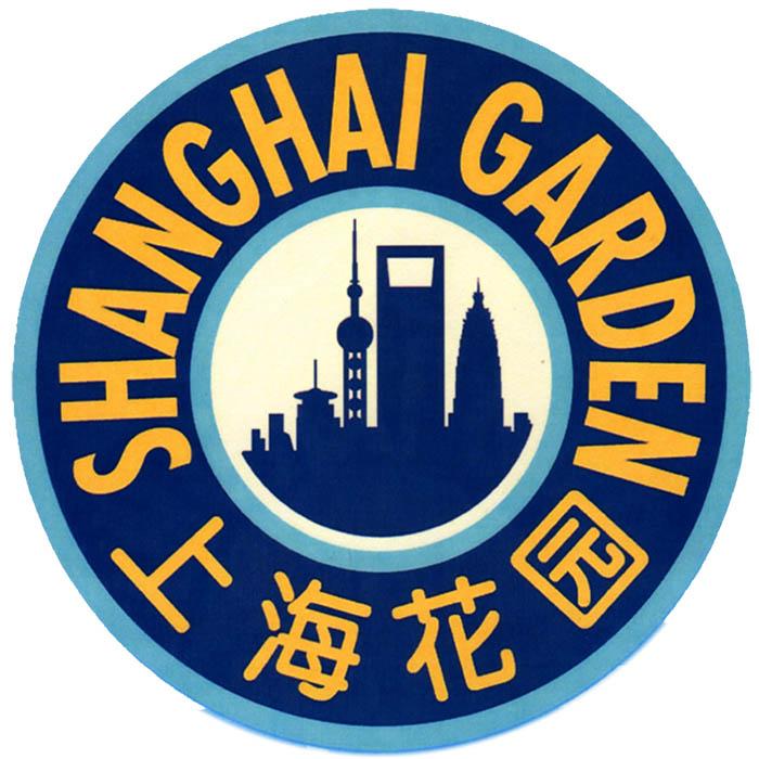 ShanghaiLogo