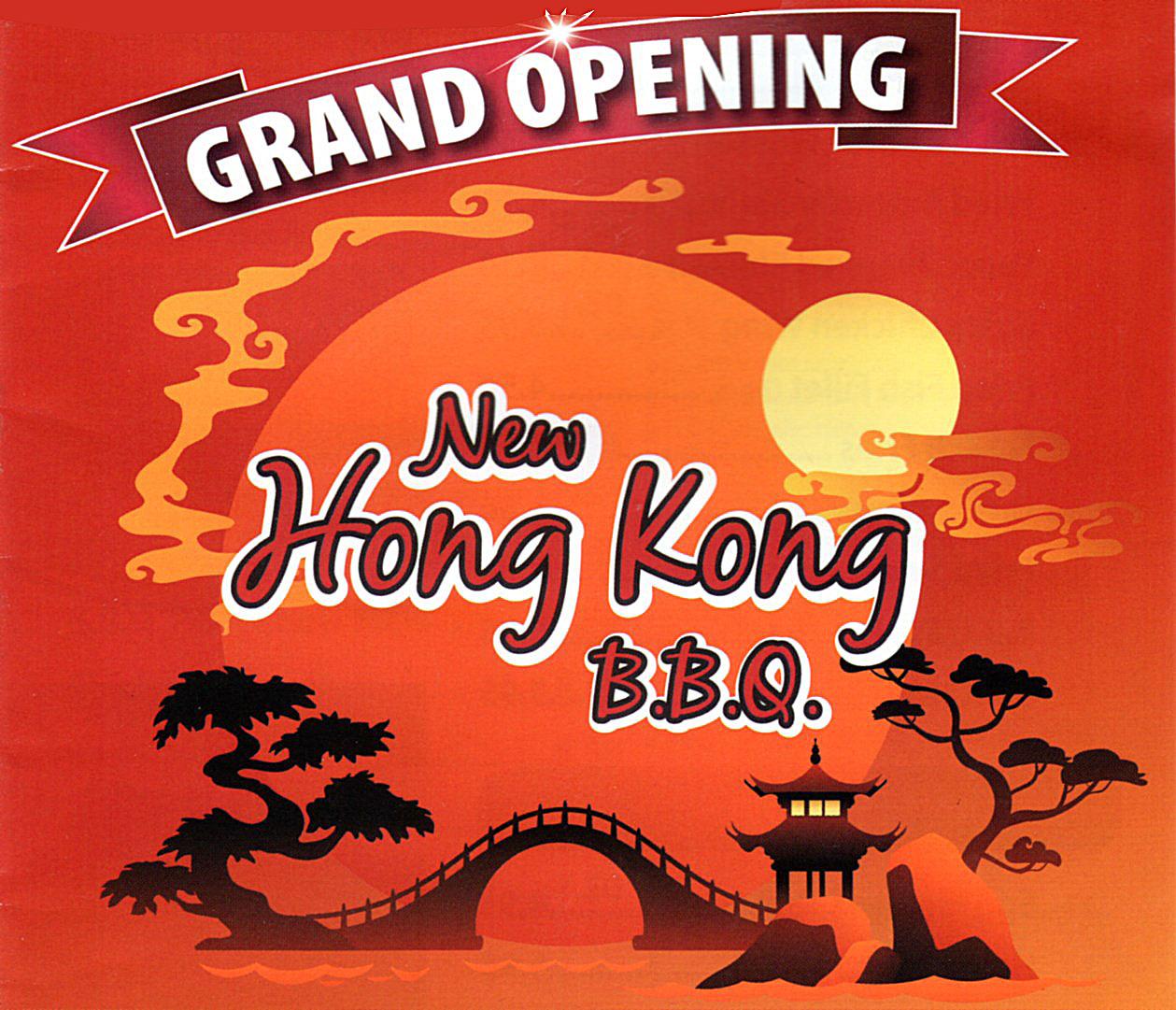 hongkongLogo