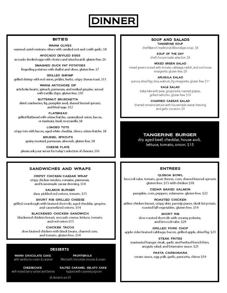 dinner_menu