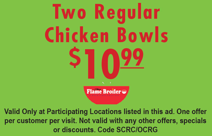 Flame Broiler Coupons & Promo Codes