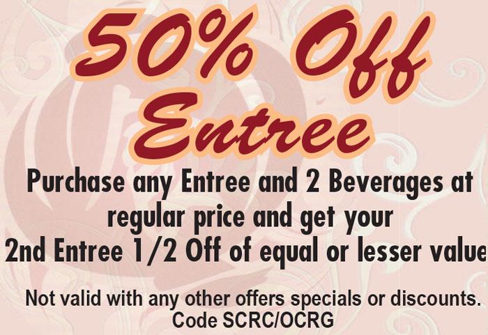 red lantern coupon code